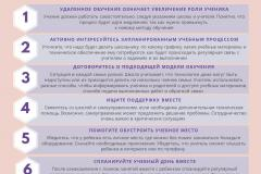 vecakiRu-page-001