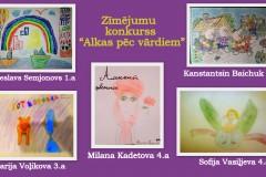 Zim_Konkurss_kolaza